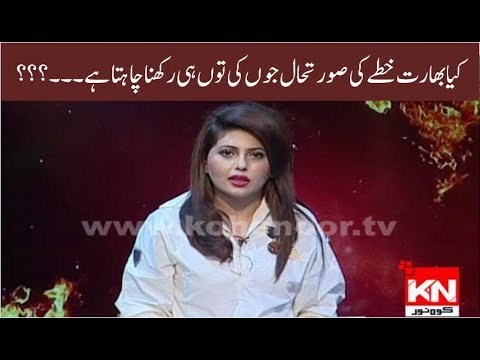 Hot Seat With Dr Fiza Khan 24 September 2018 | Kohenoor News Pakistan