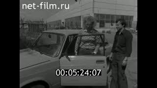 Смотреть онлайн Автомобили, которыми гордились в СССР
