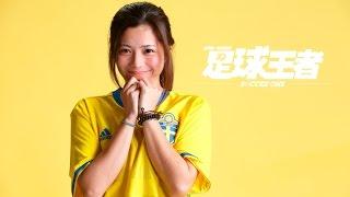 台灣女足最高「顏質」 足球甜心張愫心的寶貝是?