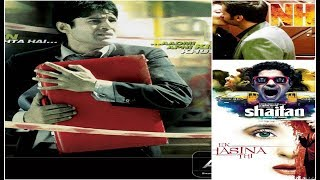 10 Best Bollywood Suspense Movies of the 21st Century