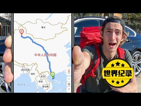 信誓蛋蛋4600公里的公路旅行