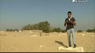 preview picture of video '01011160009  عيشها فى مصر   الاشمونين  الجزء الثانى)    المنيا'