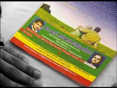 Sampoorna Dhampadya Roga Chikilsa   M S S A R K A R D I S P E N S A R Y