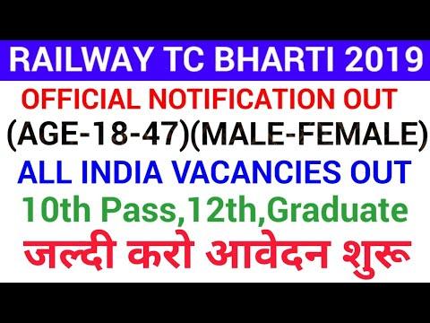 Railway TC Bharti(Recruitment) 2019|Railway Ticket Collector Vacancy 2019|Govt Jobs in November 2019