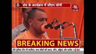 Yogi Adityanath Gives Speech At RSS Meet | Listen In