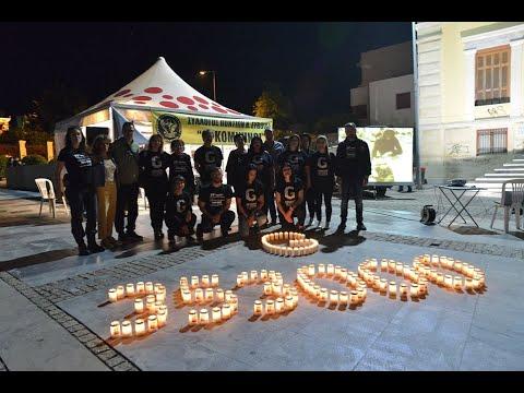 «Κομνηνοί» Ευβοίας: Ένα ξεχωριστό μήνυμα για την επέτειο της Γενοκτονίας των Ελλήνων του Πόντου