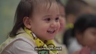 กิจกรรม : การกระตุ้นพัฒนาการเด็กอย่างครบผัสสะ