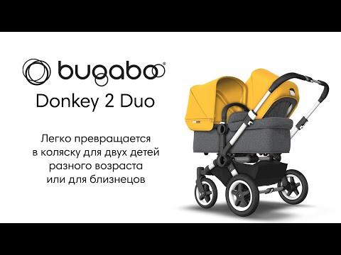 Bugaboo Donkey2 Коляска 2 в 1 Mono Mineral LIGHT GREY / ALU