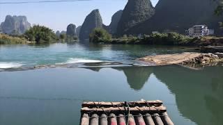 Video : China : YuLong River bamboo rafting