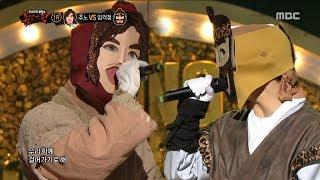 [1round] 'Chuno' VS 'Imgeokjjeong' - Me After You , '추노' VS '임걱정' - 너를 만나 ,  복면가왕 20190331