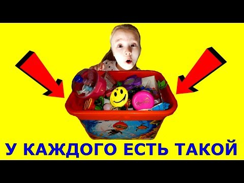 МУЛЬТИК ДЛЯ ДЕТЕЙ/КИНДЕР МУЛЬТ /ВЕСЕЛОЕ ВИДЕО/KINDER CARTOON/ Принцесса Стефания