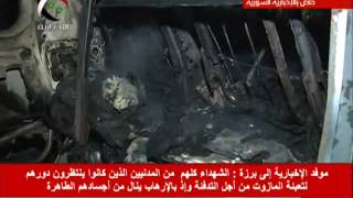 preview picture of video 'Terrorist groups erupted car at a gas station in Barzeh - Damascus +18'
