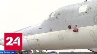 В Казани представили модернизированный бомбардировщик Ту-22М3М - Россия 24