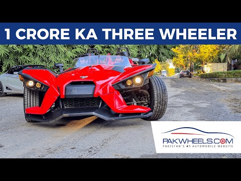 Polaris Slingshot | Owner's Review | PakWheels