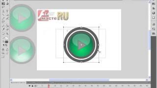 Создание Кнопки Пуск и Воспроизведение в Adobe Flash