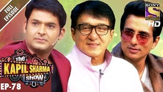 The Kapil Sharma Show - दी कपिल शर्मा शो- Ep-78 - Jackie Chan In Kapil's Show–29th Jan 2017