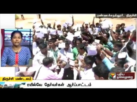 A-Compilation-of-Trichy-Zone-News-29-03-16-Puthiya-Thalaimurai-TV