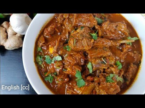 لازم تجربوا طبخ اللحم على الطريقة الباكستانية! وصفة فاقت توقعاتي🙂 Pakistani Mutton Curry Recipe
