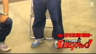 福岡の西鉄バスの鈴木さんの私服-.mpg