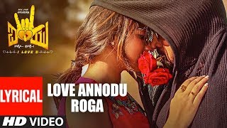 gratis download video - Love Annodu Roga Lyrical song   I Love You   Real Star Upendra, Rachita Ram   R.Chandru