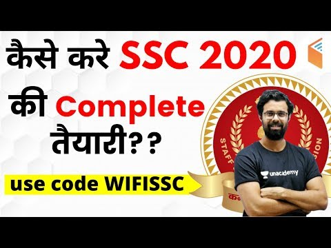 "SSC Exams 2020-21 | Complete Course with Bhunesh Sir | Use Code ""WIFISSC"" & Get 10% Off"