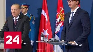 Под послом США в Турции закачалось кресло - Россия 24