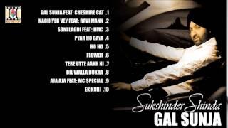 Sukshinder Shinda Songs