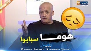 عمر غريب: غياب الإدارة والتسيير العشوائي سبب ما حدث لشريف الوزاني