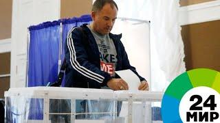 Во Владимирской области закрылись участки на выборах губернатора - МИР 24