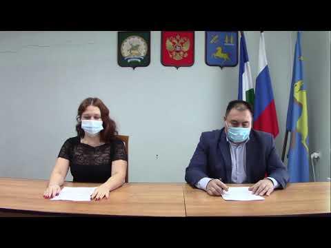 Брифинг по вопросам обеспечения нераспространения коронавирусной инфекции 13.11.2020