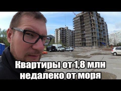 Квартира за 1,8 млн