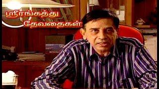 Sujatha win Srirangaththu Devathaigal | Writer Sujatha | Web Series Episode 1