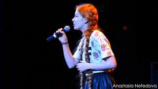 Ксения Бракунова - Эта песня простая