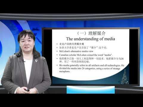 Media Training Seminar 5: Innovation of TV News Programs in the ...
