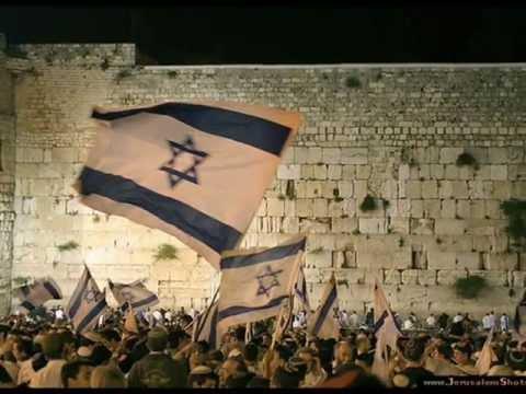 """יום ירושלים התשע""""ב 2012 -אם אשכחך ירושלים"""