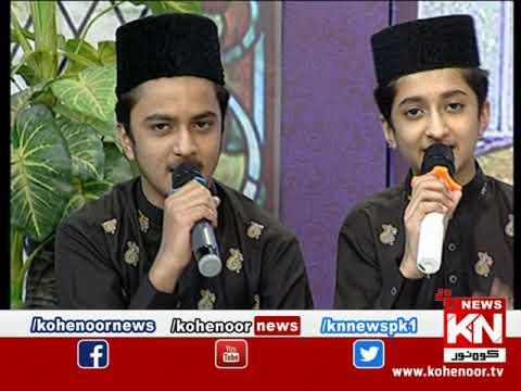 Ramadan Sultan Sehar Transmission 12 May 2021 | Kohenoor News Pakistan