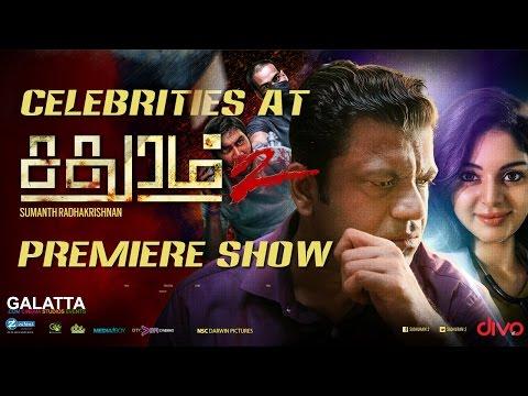Celebrities-at-Sadhuram-2-Premiere-Show