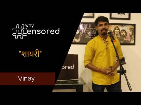 Shayari By Vinay | WhyCensored Open Mic Bhopal | Poetry Shayari