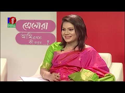 Ami Ekhon Ki korbo | EP 376 | Bangla Talk Show | Kownine Shourov | Banglavision Program | 2018