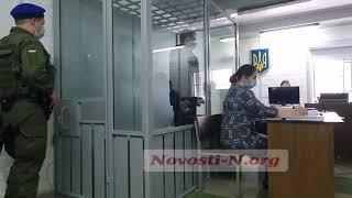В Николаеве суд отправил в СИЗО на 2 месяца подозреваемого в смертельном ДТП. ОНЛАЙН