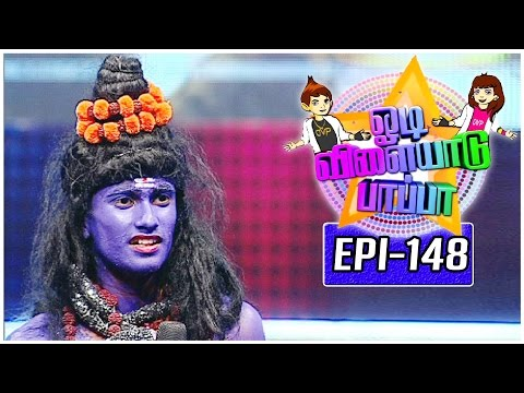 Odi Vilayadu Pappa   Season 5 - #148   Sandeep Kumar - Dance Show   21/04/2017  Kalaignar TV