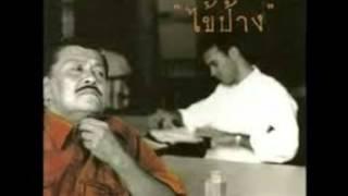 Nakarin Kingsak Sabai Di Im fine Music