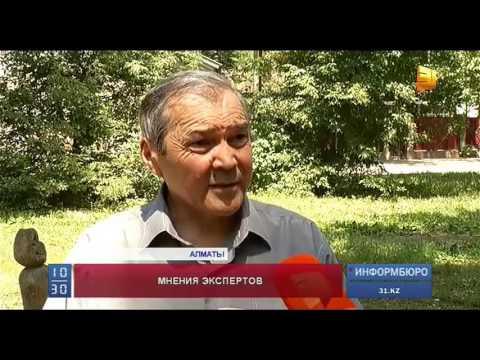 Теракт в Алматы. Экстренный выпуск 3