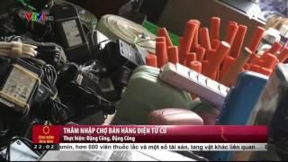 Chống buôn lậu, hàng giả bảo vệ người tiêu dùng 20/3/2017