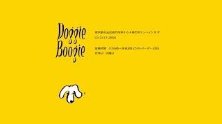 Doggie Boogie /ドギー ブギー