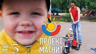 Купили велосипеды детям сиротам в Казахстане. Поделись роликом, сделай мир добрее. Дело #5