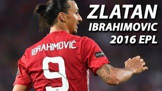 Златан Ибрагимович/Zlatan Ibrahimovic голы за МЮ | 1 круг АПЛ