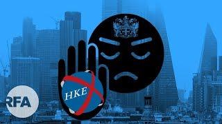 【華府看天下】港交所企圖收購倫交所 證明沒有中國城市能取代香港 也自取其辱