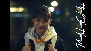 """サイダーガール""""サテライト""""Music Video"""