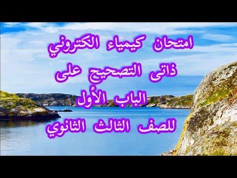 وائل محمد أبواليزيد talb online طالب اون لاين